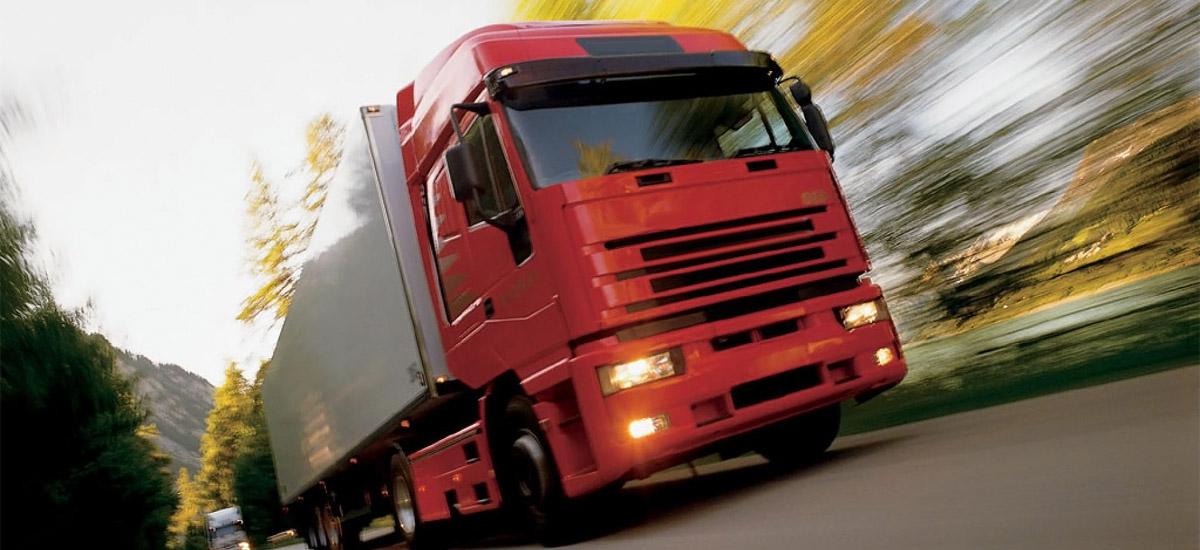 Культура транспортировки грузов